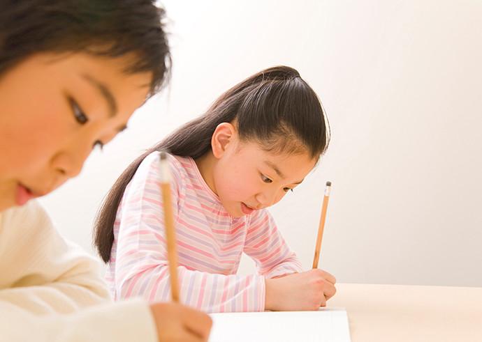 自立学習コース(小学2年生~6年生)