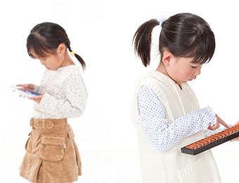 自立学習<算国学習>(5歳~中学生)